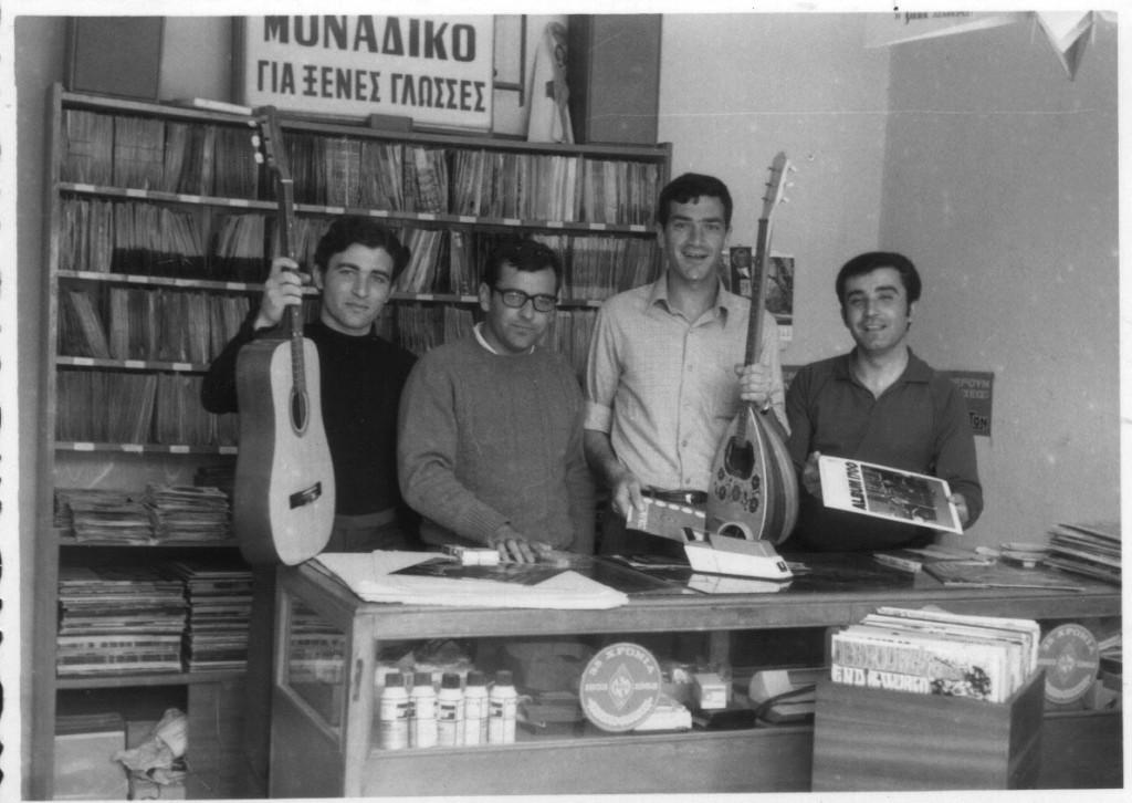 ΔΙΣΚΟΠΩΛΕΙΟ 1970