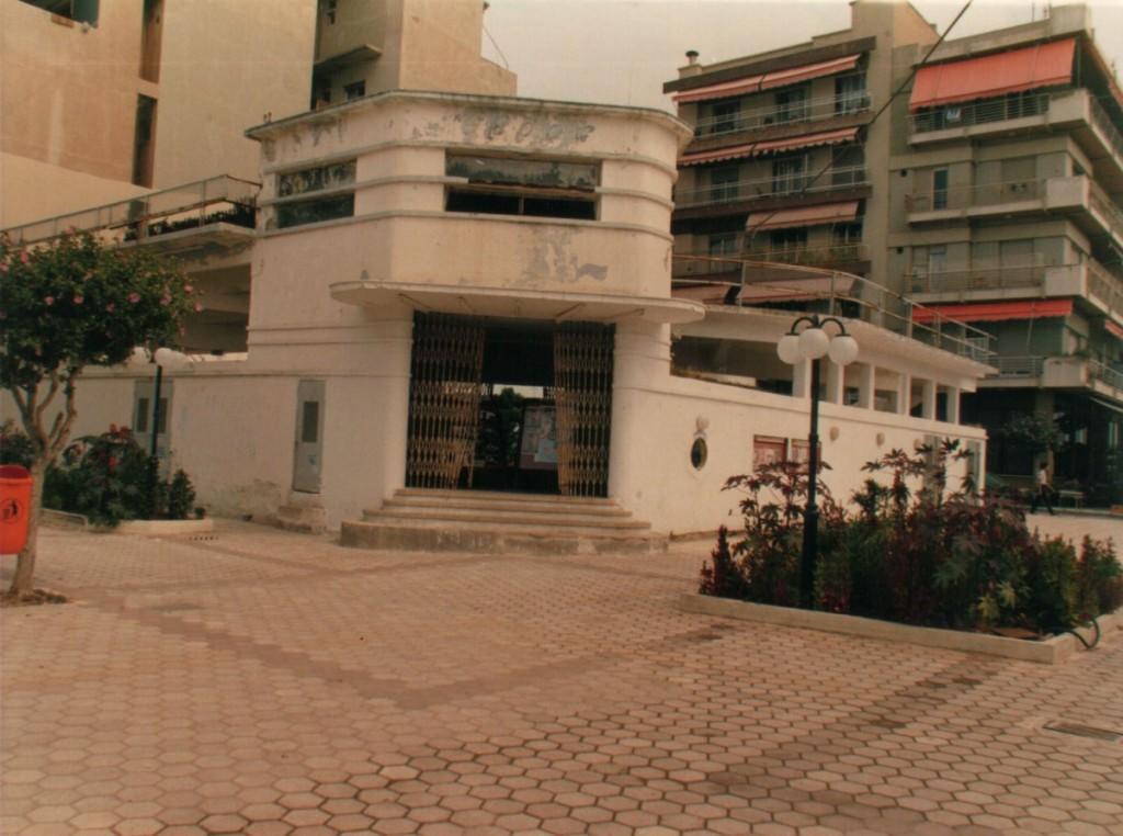 ΕΒΡΟΣ  ΣΙΝΕΜΑ-1