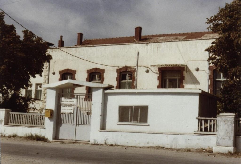 ΠΑΛΗΟ ΝΟΣΟΚΟΜΕΙΟ 1970